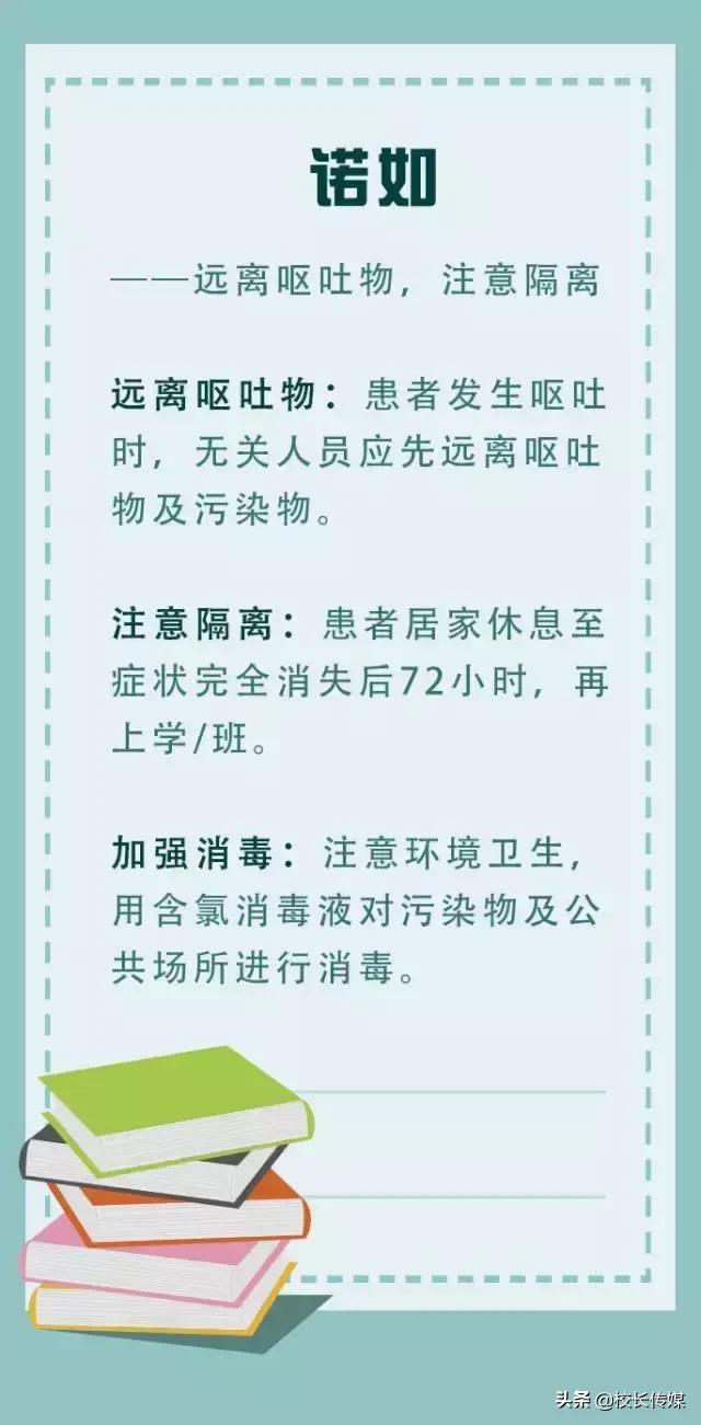 中小学生暑期安全提示25条,老师一定要转给学生家长